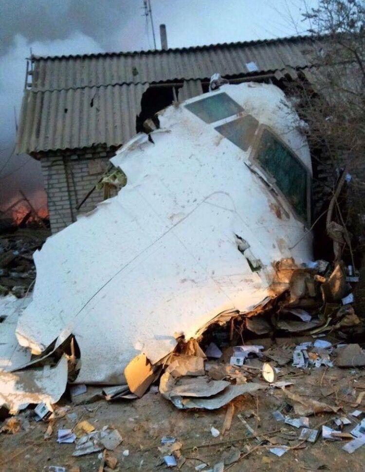 A Turkish Boeing 747 cargo crashed in Kyrgyzstan - RadarBox